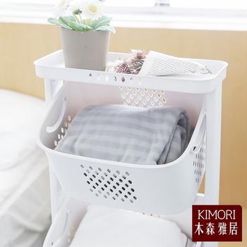 《木森雅居》KIMORI 360º雙向旋轉可移動三層收納籃/洗衣籃(清新白)