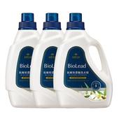 《台塑生醫BioLead》抗敏原濃縮洗衣精2kg(3瓶入)