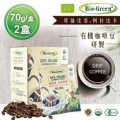 《囍瑞 BIOES》BIO-GREEN 有機囍瑞濾掛式咖啡 (10g X 7入/盒) (2盒)