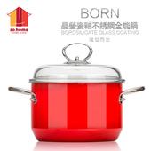 《so.home》靚彩不銹鋼琺瑯雙耳湯鍋 6.3L -(豔陽紅)
