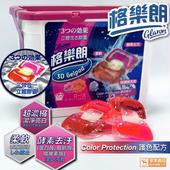 《格樂朗》三合一立體洗衣膠囊-玫瑰香(16gx18顆/盒)(三入組)