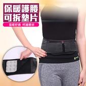 磁石發熱護腰L-XL