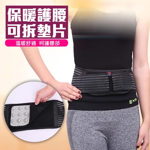 磁石發熱護腰(L)