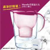 《德國BRITA》3.5公升Marella馬利拉花漾壺(莓果粉)【內含1入濾心】