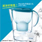 《德國BRITA》3.5公升Marella馬利拉花漾壺(純淨藍)【內含1入濾心】