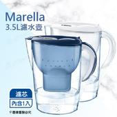 《德國BRITA》3.5L馬利拉濾水壺-【內含一入濾心】(白色)