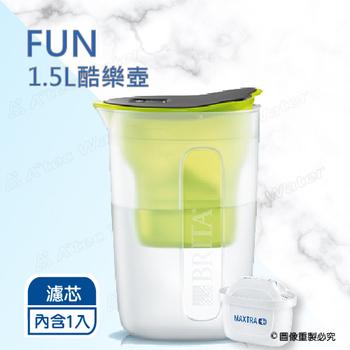 《德國BRITA》fill&enjoy FUN酷樂壺 / BRITA濾水壺1.5L 【內含1入濾芯】(萊姆色)