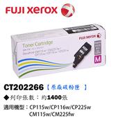 《Fuji Xerox》CT202266 紅色原廠盒裝碳粉匣(1.4K)※適用CP115 116 225系列