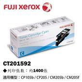 《Fuji Xerox》CT201592 藍色原廠盒裝碳粉匣(1.4K)※適用CM205 CP105 CP205系列