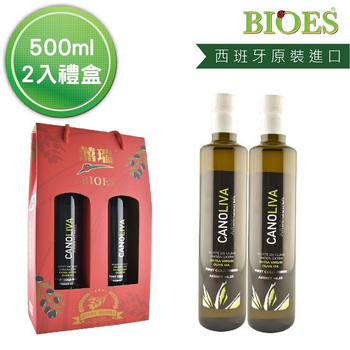《囍瑞 BIOES》諾娃特級初榨橄欖油伴手禮(500ml/瓶 - 禮盒裝2入)