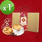 《預購-KOOS》春節伴手禮盒-咖啡午茶組(脆皮夏威夷豆塔+咖啡豆)(共1盒)