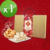《預購-KOOS》春節伴手禮盒-手工甜點組(綜合牛軋糖200g x1包+脆皮夏威夷豆塔 x8顆)(共1盒)