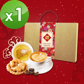 《預購-KOOS》春節伴手禮盒-雙茶點心組(咖啡豆+脆皮夏威夷豆塔+茶包)(共1盒)