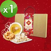 《預購-KOOS》春節伴手禮盒-經典人氣組(牛軋糖+脆皮夏威夷豆塔+茶包)(共1盒)