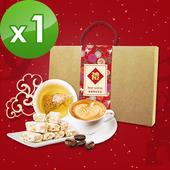 《預購-KOOS》春節伴手禮盒-雙茶點心組(牛軋糖+咖啡豆+茶包)(共1盒)
