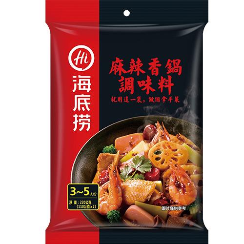 《海底撈》麻辣香鍋調味料(220g (110g*2))