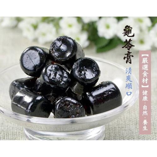 《惠香》龜苓膏(220g±4.5%/包)