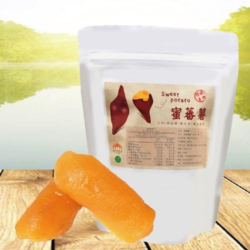《五桔國際》金食蜜地瓜(250g±5%/袋)
