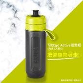《德國BRITA》Fill& Go Active運動濾水瓶【內含1入濾心片】 - 綠色(隨身運動瓶)