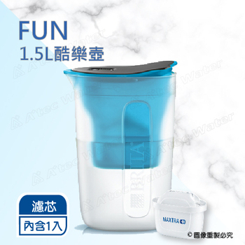 《德國BRITA》fill&enjoy FUN酷樂壺 / BRITA濾水壺1.5L 【內含1入濾芯】(藍色)