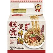 《旺食拌麵》椒麻醬雙拌麵(130g*4入)
