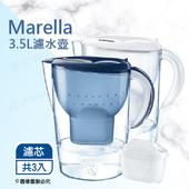 《德國BRITA》3.5L馬利拉濾水壺搭配2入濾芯/濾心-藍色【本組合共3入濾心】(3.5L+2藍)