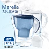 《德國BRITA》3.5L馬利拉濾水壺搭配2入濾芯/濾心-白色【本組合共3入濾心】(3.5L+2白)