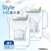 《德國BRITA》3.6L Fill&enjoy Style純淨濾水壺-萊姆綠(3.6L)