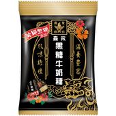 《森永》沖繩黑糖牛奶糖-家庭包(260g)