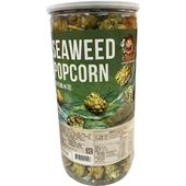《大頭叔叔》爆米花-海苔口味200g/罐
