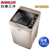 《SANLUX 台灣三洋》13KG超音波單槽洗衣機SW-13NS6A(含拆箱定位)(香檳金)