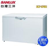 《SANLUX 台灣三洋》376L臥式冷凍櫃SCF-376G(含拆箱定位)