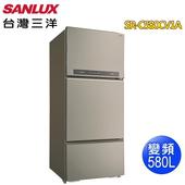 《SANLUX 台灣三洋》580公升三門變頻電冰箱SR-C580CV1A(含拆箱定位)(雅緻金)