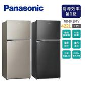 《Panasonic國際牌》422L雙門變頻環保電冰箱NR-B420TV(含拆箱定位)(A-星曜黑)