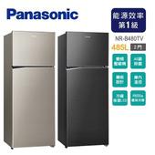 《Panasonic國際牌》485L雙門變頻環保電冰箱NR-B480TV(含拆箱定位)(A-星曜黑)