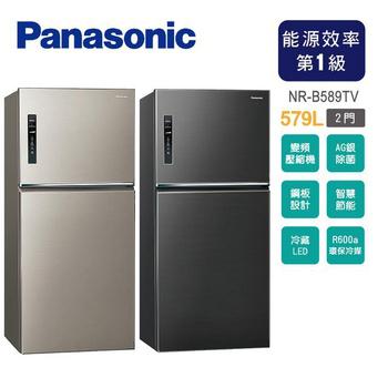 《Panasonic國際牌》579L雙門變頻環保電冰箱NR-B589TV(含拆箱定位)(S1-星曜金)