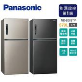 《Panasonic國際牌》579L雙門變頻環保電冰箱NR-B589TV(含拆箱定位)(A-星曜黑)