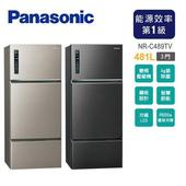 《Panasonic國際牌》481L三門變頻環保電冰箱NR-C489TV(含拆箱定位)(A-星曜黑)