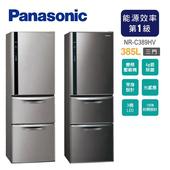 《Panasonic國際牌》385L三門變頻電冰箱NR-C389HV(含拆箱定位)(V-絲紋黑)