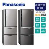 《Panasonic國際牌》468L三門變頻電冰箱NR-C479HV(含拆箱定位)(V-絲紋黑)