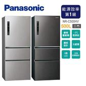 《Panasonic國際牌》500L三門變頻電冰箱NR-C500HV(含拆箱定位)(V-絲紋黑)