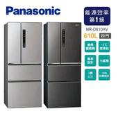 《Panasonic國際牌》610L四門變頻電冰箱NR-D610HV(含拆箱定位)(V-絲紋黑)