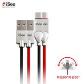 《iSee》Type-C轉USB A可彎折鋁合金充電傳輸線1.2米 (IS-CA57)(紅色)