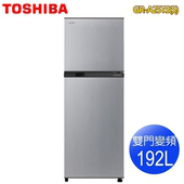 《TOSHIBA東芝》192公升一級能效雙門變頻電冰箱-典雅銀GR-A25TS(S)(含拆箱定位) $10900