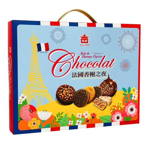 《義美》法國香榭之夜巧克力禮盒(414g/盒)