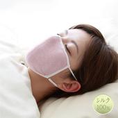 《海夫健康生活館》日本 Alphax 純蠶絲睡眠保濕口罩(粉紅)