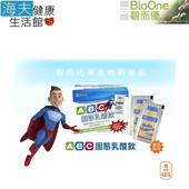 《海夫健康生活館》BioOne 碧而優 ABC固態乳酸飲Protect配方(30包/盒,共2盒)