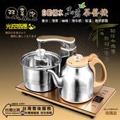 《雙享泡》自動補水品茗茶藝機/快煮壺/泡茶機KR-1328(KR-1328)