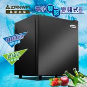 《【ZANWA】晶華》電子雙核芯變頻式冰箱/冷藏箱/小冰箱/紅酒櫃 ZW-46SB(ZW-46SB)