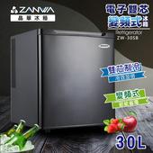 《ZANWA晶華》電子雙核芯變頻式冰箱/冷藏箱/小冰箱/紅酒櫃ZW-30SB(ZW-30SB)